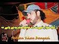 Download Zargia Khwar Shy Ta Da Hkulo Sabredey Waley Na:By Sultan Khan Bangash MP3 song and Music Video
