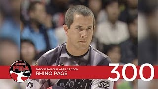 PBA Televised 300 Game #20: Rhino Page