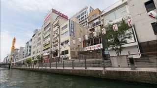 ビデオ。Mike-Otchers. Voyage au japon partie 2. (2014)