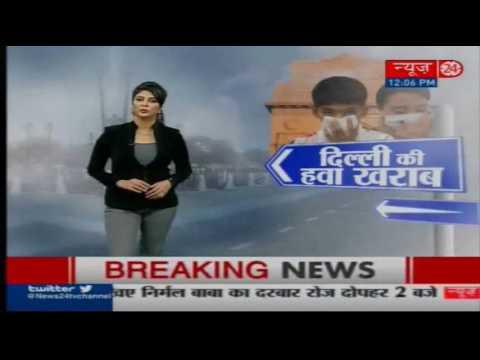 Delhi-NCR pollution: Schools declare holiday, outdoor activities suspended