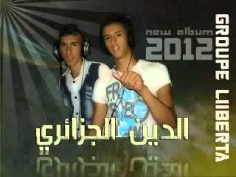 Groupe Liberta 2012   الدين الجزائري By ilyes206
