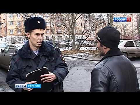 В России сегодня отмечают день участковых уполномоченных полиции