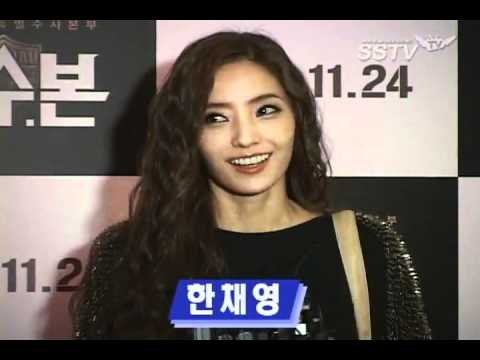 111122 Lee Hyori - 'SIU' VIP Premiere {SSTV}