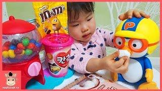 뽀로로 카봇 미니 캔디샵 장난감 으로 초콜릿 마쉬멜로 칸쵸 과자 어린이 먹방 놀이 ♡ 사탕 뽑기 인형놀이 Candy Kids Toys | 말이야와아이들 MariAndKids
