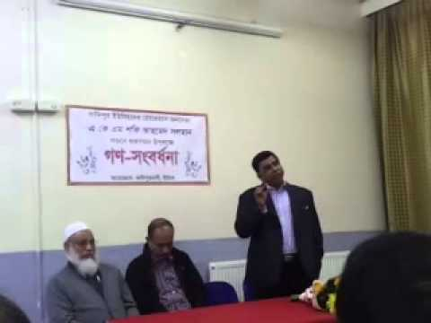 Shafi Ahmed solman uk reception pogrom