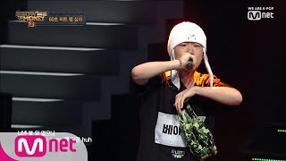 [ENG sub] Show Me The Money8 [2회] 최연소 2개 목걸이 래퍼! 패기의 17세 베이니플 190802 EP.2