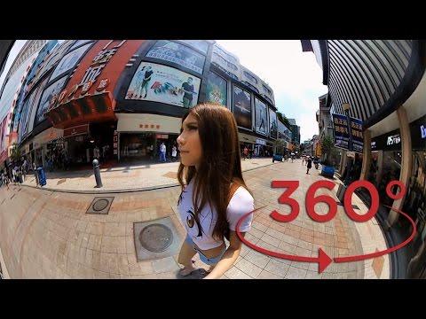 Shenzhen 360º: Dongmen Walking Street