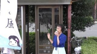 平成28年8月28日『そよ風』両国駅前街宣① 涼風由喜子会長 小川すみれ 検索動画 25