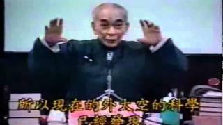 Gambar cover 南禅七日[禅定和结使与修行方法,三四禅境界等] -- 第23集 6/6