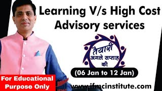 """Now Learning Will Become More Easy ll Big Surprise by IFMC on 18 JAN ll """"तैयारी अगले सप्ताह की """""""