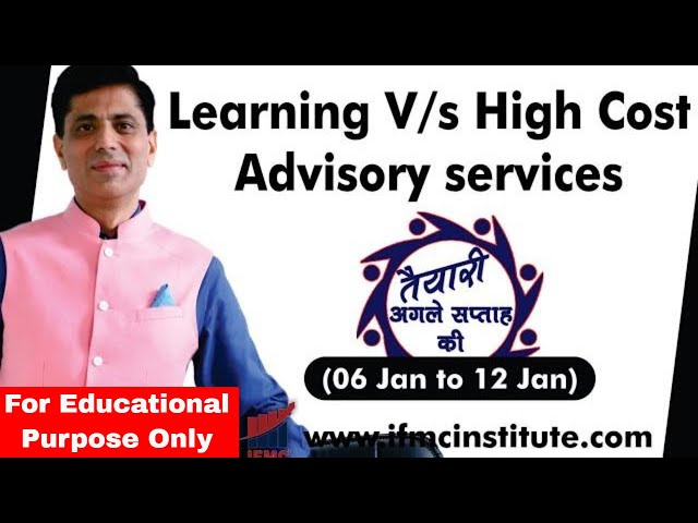 Now Learning Will Become More Easy ll Big Surprise by IFMC on 18 JAN ll