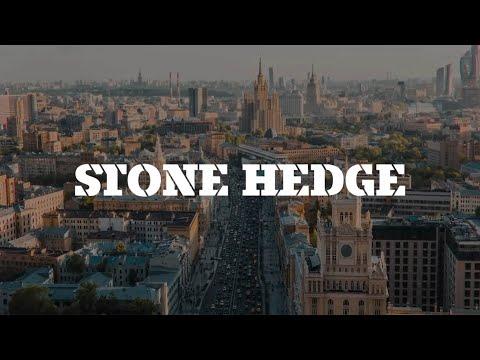 Группа компаний STONE HEDGE сегодня — это более 200 специалистов из всех областей девелопмента.