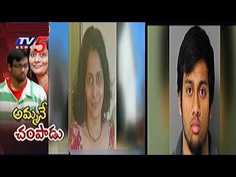NRI Son Killed Mother in North Carolina, Arrested | TV5 News