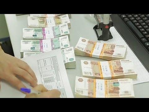 Банк Открытие - хроника событий