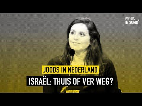 Joods In Nederland #3: Israël: Thuis Of Ver Weg?
