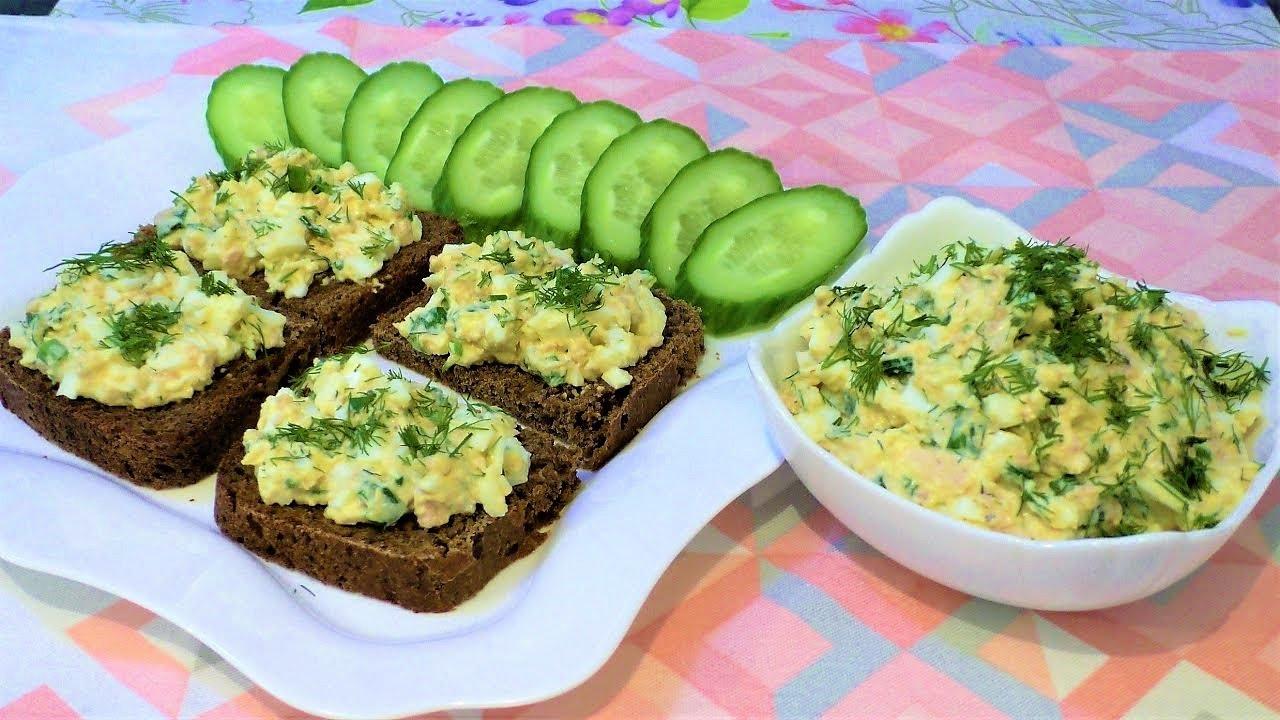 Самый простой и очень вкусный рецепт закуски из печени трески.