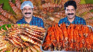 കകകടല ടഗർ പരൺസ   Kerala Style Tiger Prawns Masala Recipe  Kishore Cooking