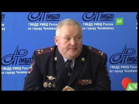 В полиции обещают разобраться со скандалом с поборами в ГИБДД