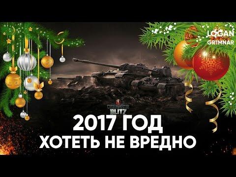 Как украинский танк Булат победил россиян на поле боя