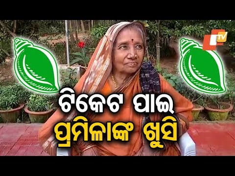 Special interview with Pramila Bisoi, BJD's Lok Sabha candidate from Aska