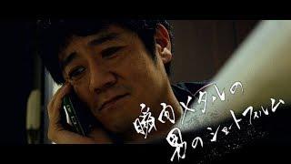 【瞬間メタルの男のショートフィルム】其の六〜タイタンシネマライブ特別編〜