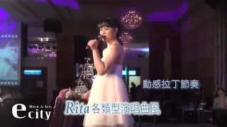 藍色狂想樂團經紀 Rita各類演唱曲風-藍色狂想super band