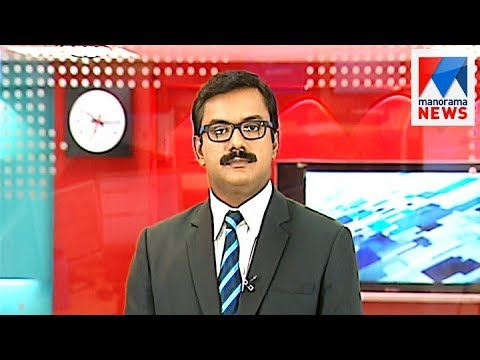 പത്തു മണി വാർത്ത | 10 A M News | News Anchor - Priji Joseph | August 18, 2017 | Manorama News