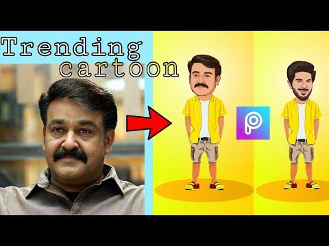 Trending Cartoon Editing // Cartoon Editing Malayalam // Photo Editing 2021
