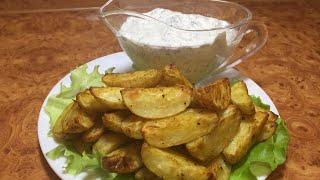 Такого картофеля всегда МАЛО!)))