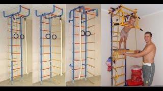 видео детский спортивный комплекс в квартиру