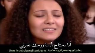 New touch (Farsi&Arabic)    انا محتاج لمسة روحك - لمسی تازه