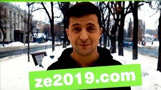 Ukraine Der Vergebliche Kampf Gegen Korruption