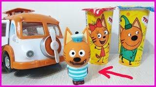 УСАТЫЕ КОТЯТА! Три Кота на ПИКНИКЕ Мультик с игрушками для малышей