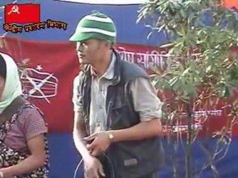 Nepalese Maoist History