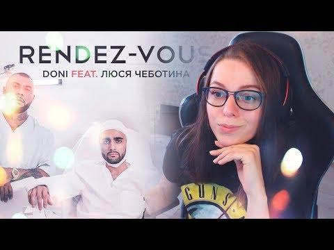 Реакция | DONI feat. Люся...