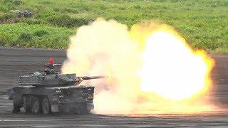16式機動戦闘車 実弾射撃 平成30年度 富士総合火力演習 学校予行 前段演習