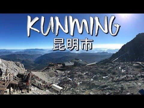 KUNMING, CHINA | TRAVEL VIDEO