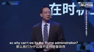 China affects US Politics. Trump and Biden - China infiltrated goverment