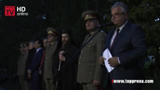 С отдаване почести на жертвите на свободата, отбелязаха 104 години от освобождението на Неврокоп
