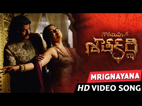 Mrignayanaa Full Video Song   Gautamiputra Satakarni   Balakrishna, Shriya   Chirantan Bhatt