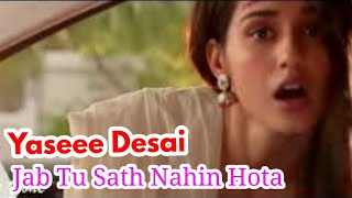 Jab Tu Saath Nahi Hota Song -  Yaseer Desai