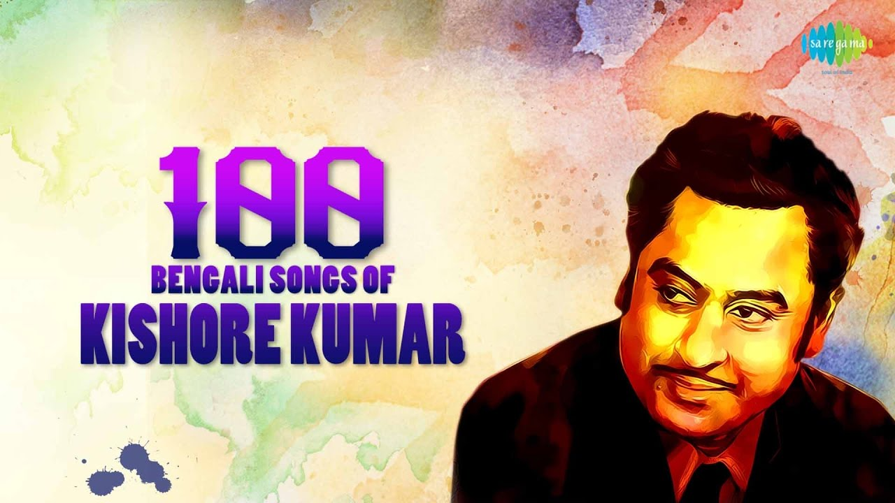 ✹✹latest song of kishor kumar✹✹▻best of kishore kumar hit.