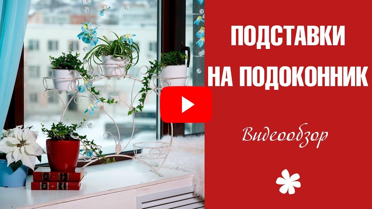 Интернет магазин мебели в мурманске с доставкой, купить мебель онлайн в интернет магазине, мебельный интернет магазин, купить мебель в.