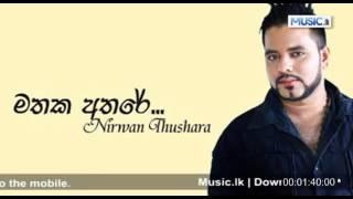 Thushara Joshp Pem Purane Song Mp3 Kasun Anushan Mp4 Hd