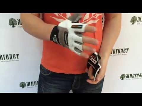 Перчатки для фитнеса Power System PS - 2300 Fitness