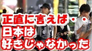 初めて日本にきて、いわゆるカルチャーショックを しみじみと感じた。 ...