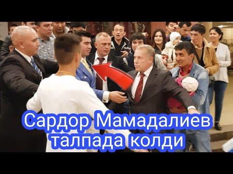 Сардор Мамадалиев талпада колиб кетди