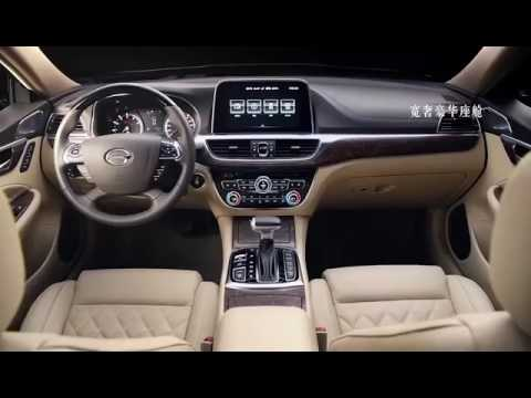 World Class Motors >> GAC Motor GA8 - YouTube