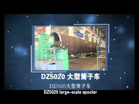 Henan Hongxing Mining Machinery Co., Ltd.