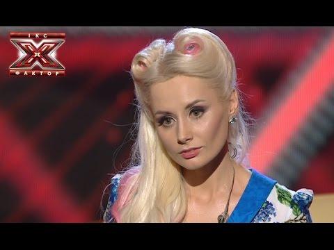 Ира Василенко -  Oh darling - The Beatles - Х-фактор 5 - Первый прямой эфир - 08.11.2014